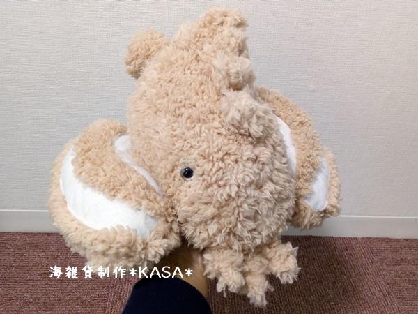 f:id:kasa-umi:20171110000410j:plain