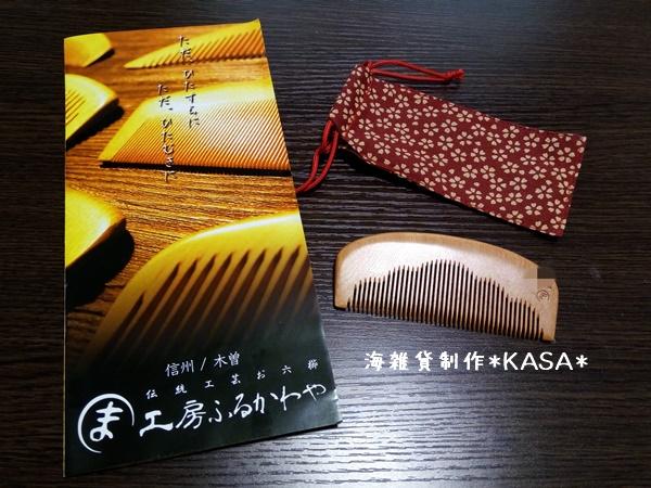f:id:kasa-umi:20180501223142j:plain