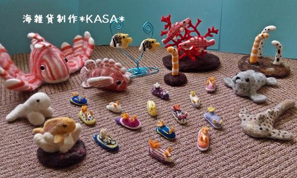 f:id:kasa-umi:20180820172120j:plain
