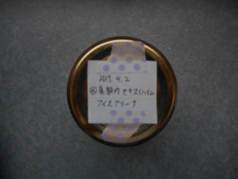 f:id:kasaarikeya46:20170506224349j:plain