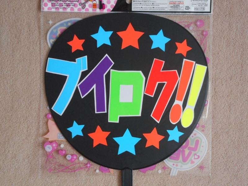 f:id:kasaarikeya46:20170810151522j:plain