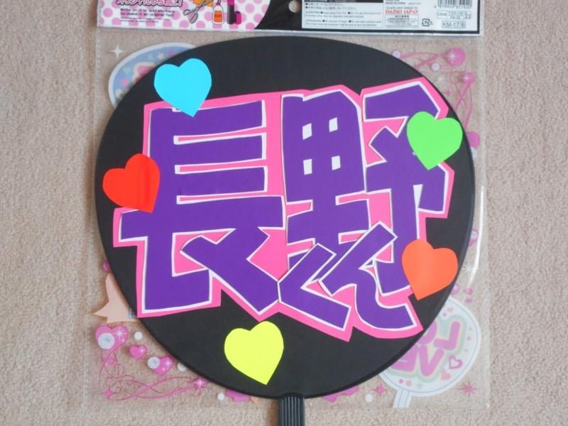 f:id:kasaarikeya46:20170810151528j:plain