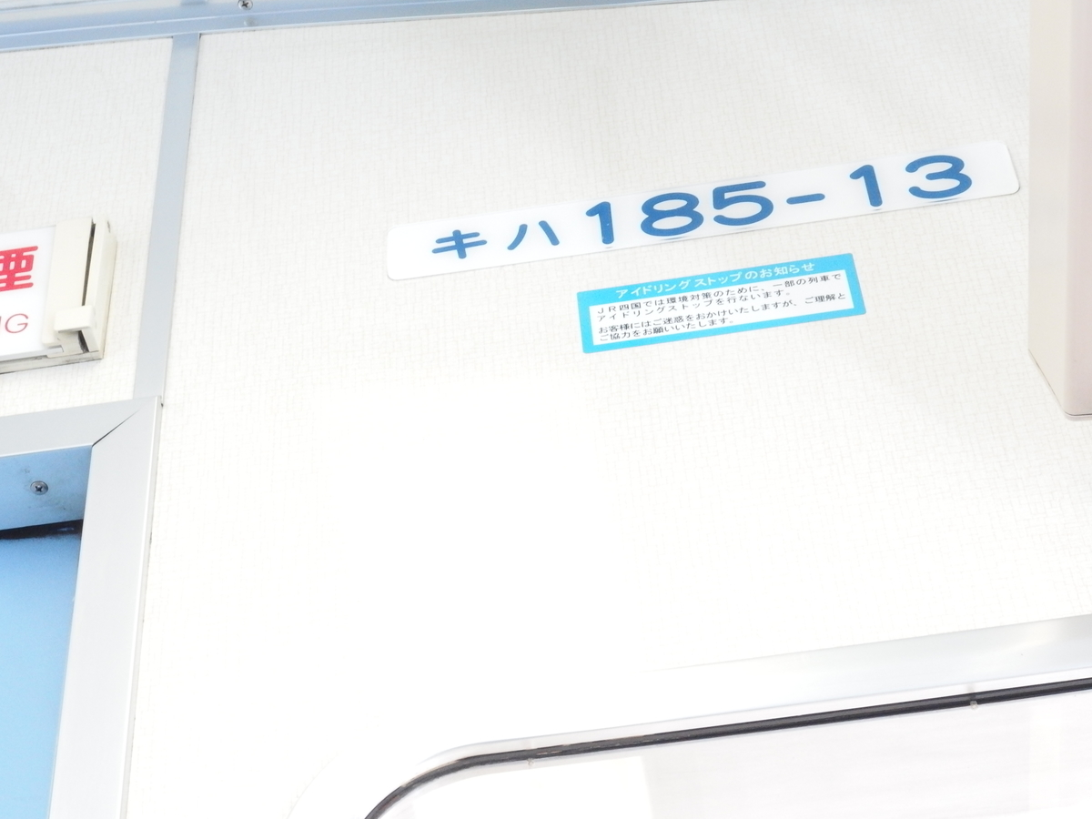 f:id:kasabow:20201126222458j:plain