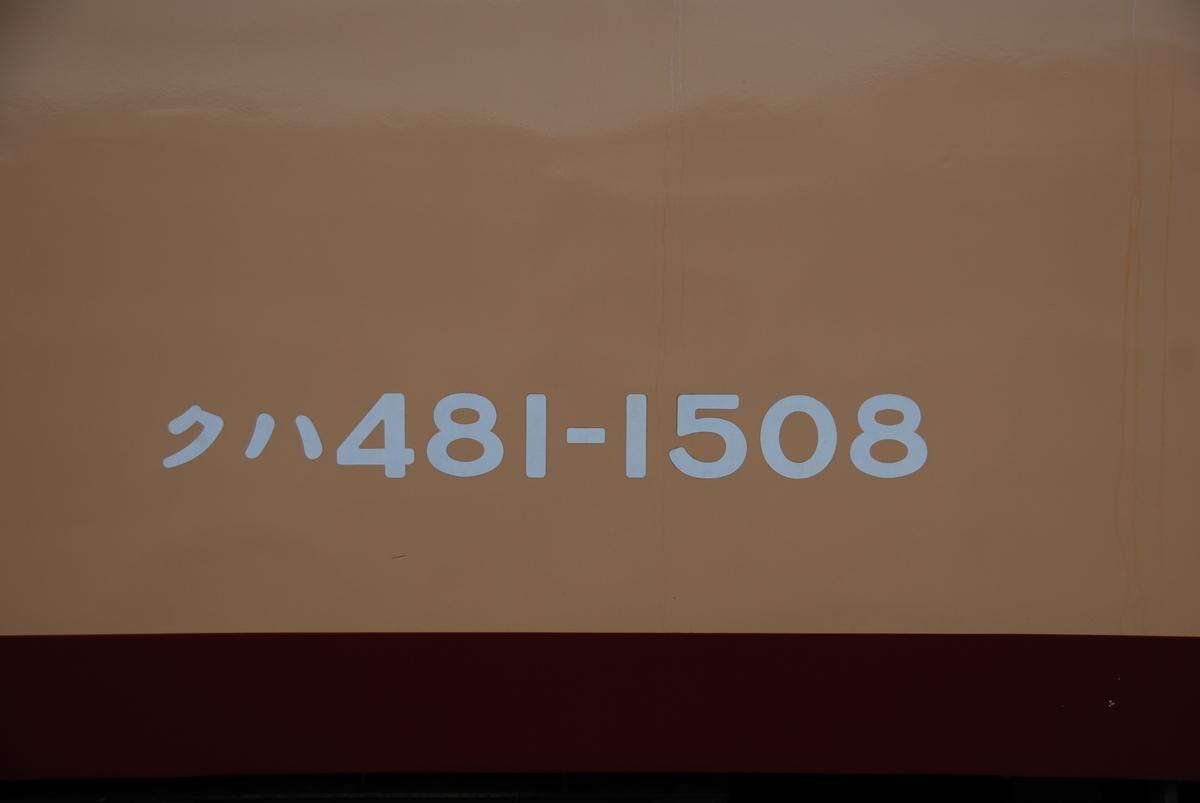 f:id:kasabow:20210705213237j:plain