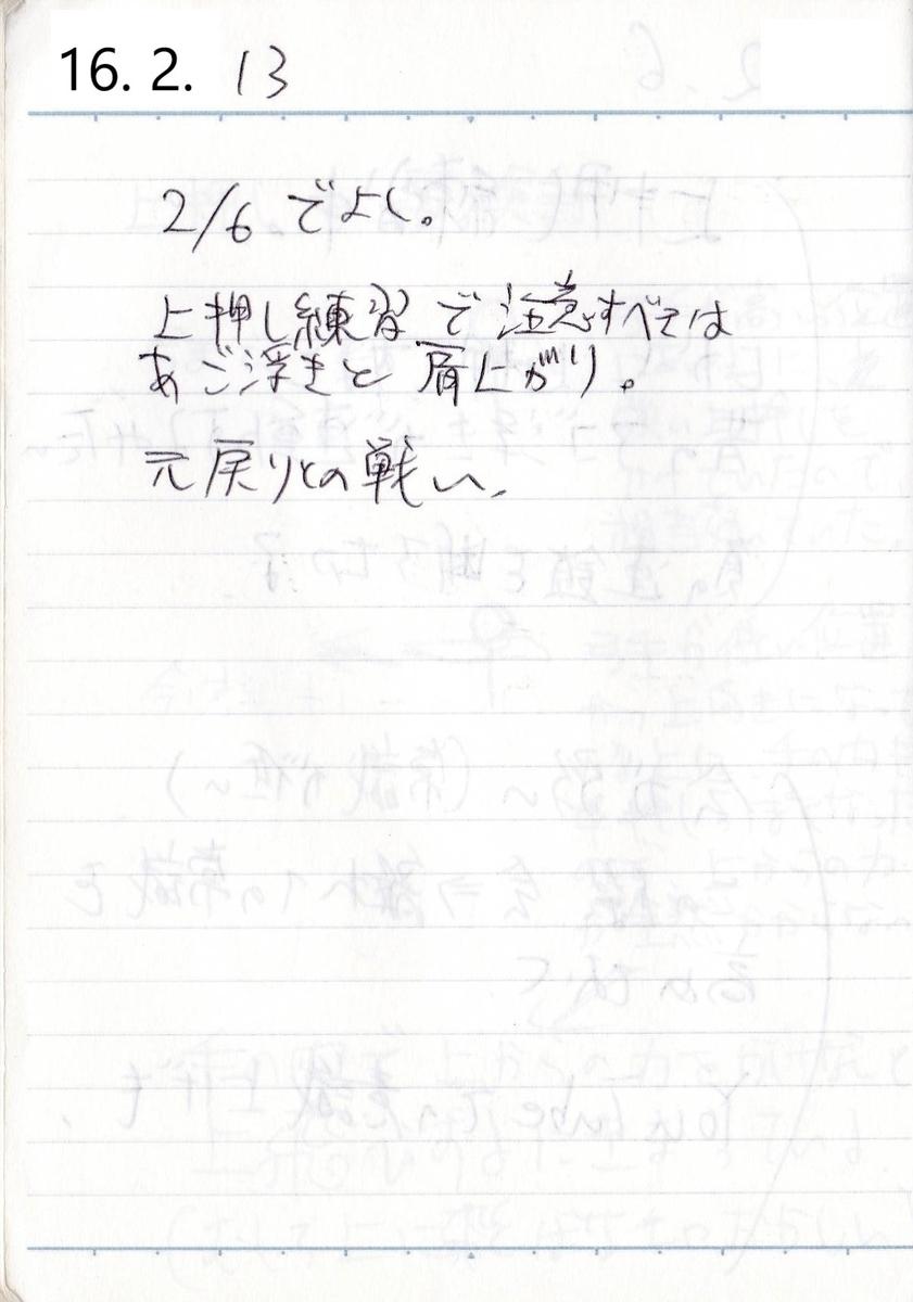 f:id:kasaderanohaji:20200917085721j:plain