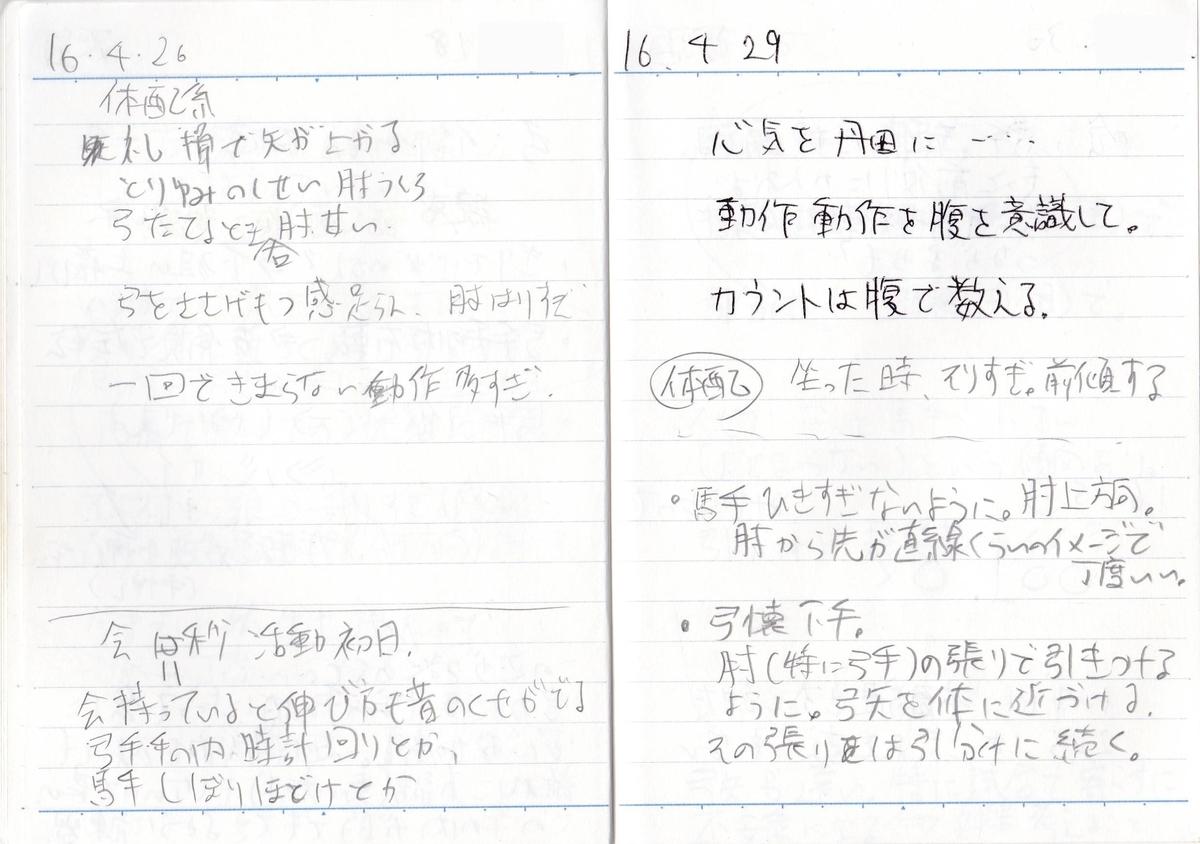 f:id:kasaderanohaji:20201207210741j:plain