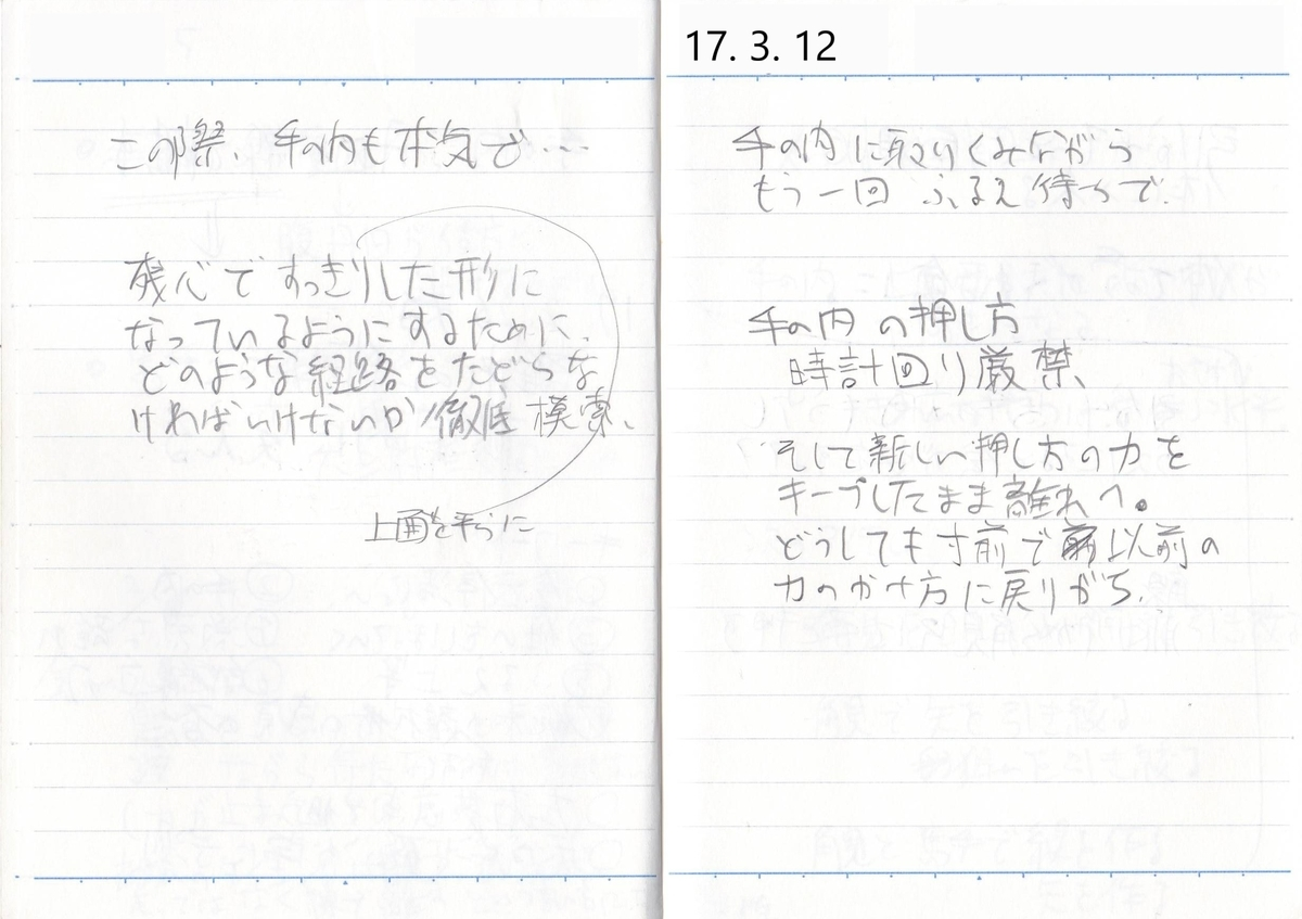 f:id:kasaderanohaji:20210619182440j:plain