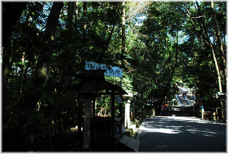 f:id:kasagatayaman:20191102202106j:plain