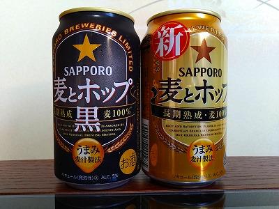 f:id:kasagokawahagi:20210721183312j:plain