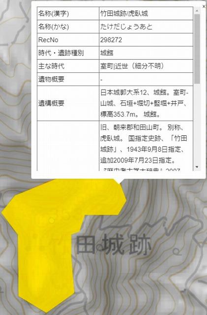 f:id:kasagokawahagi:20210722075347j:plain