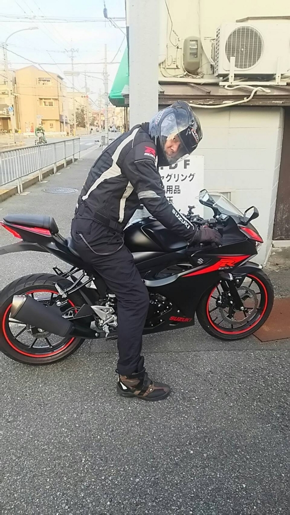 f:id:kasaharayasuchika:20180313151201j:plain
