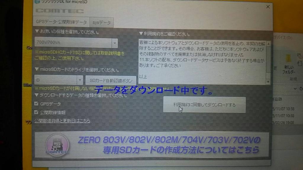 f:id:kasaharayasuchika:20180409222829j:plain