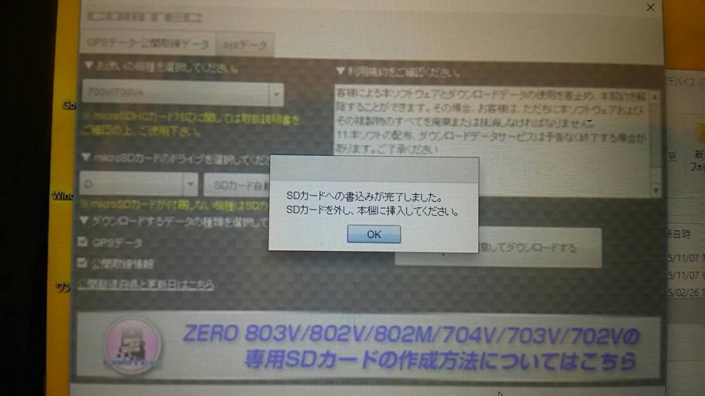 f:id:kasaharayasuchika:20180409222833j:plain