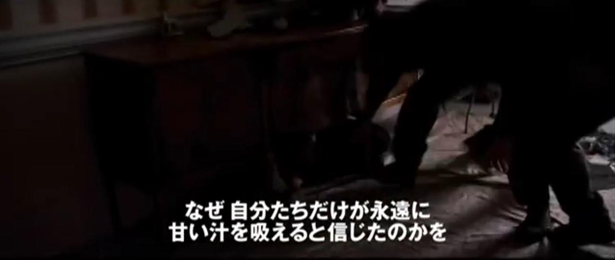 f:id:kasai-zenjiro:20191009234642j:plain