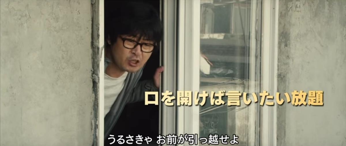 f:id:kasai-zenjiro:20191014034541j:plain