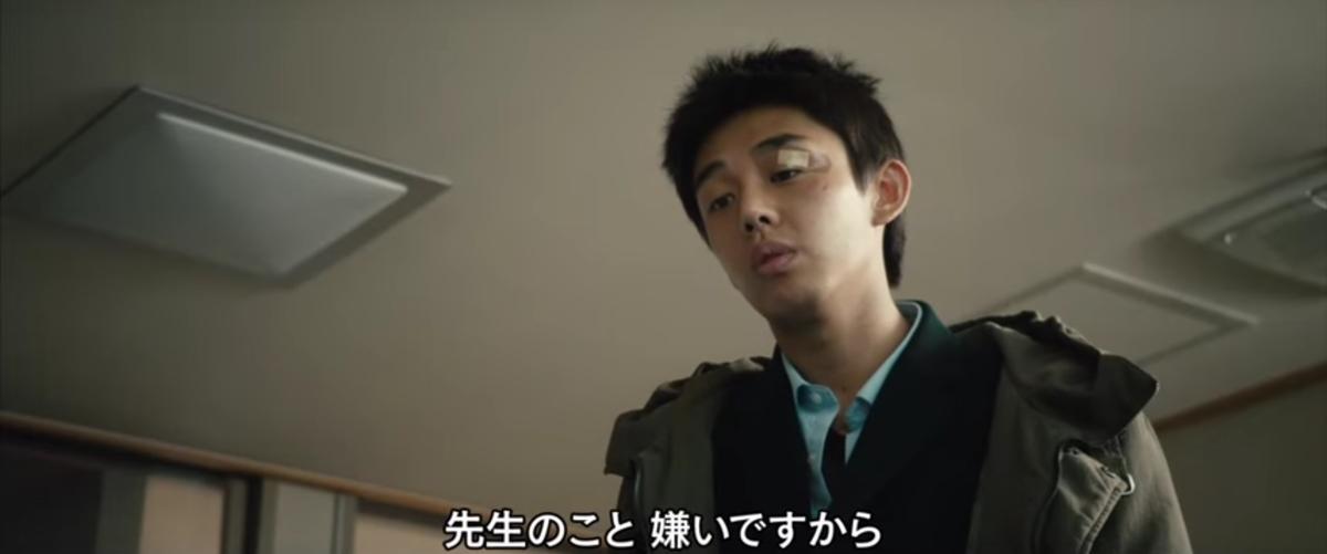 f:id:kasai-zenjiro:20191014034555j:plain