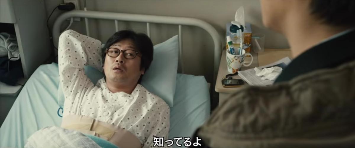 f:id:kasai-zenjiro:20191014034604j:plain