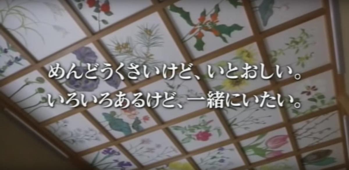 f:id:kasai-zenjiro:20191015230028j:plain