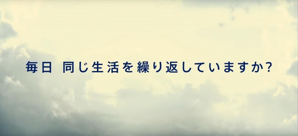 f:id:kasai-zenjiro:20200124024615j:plain