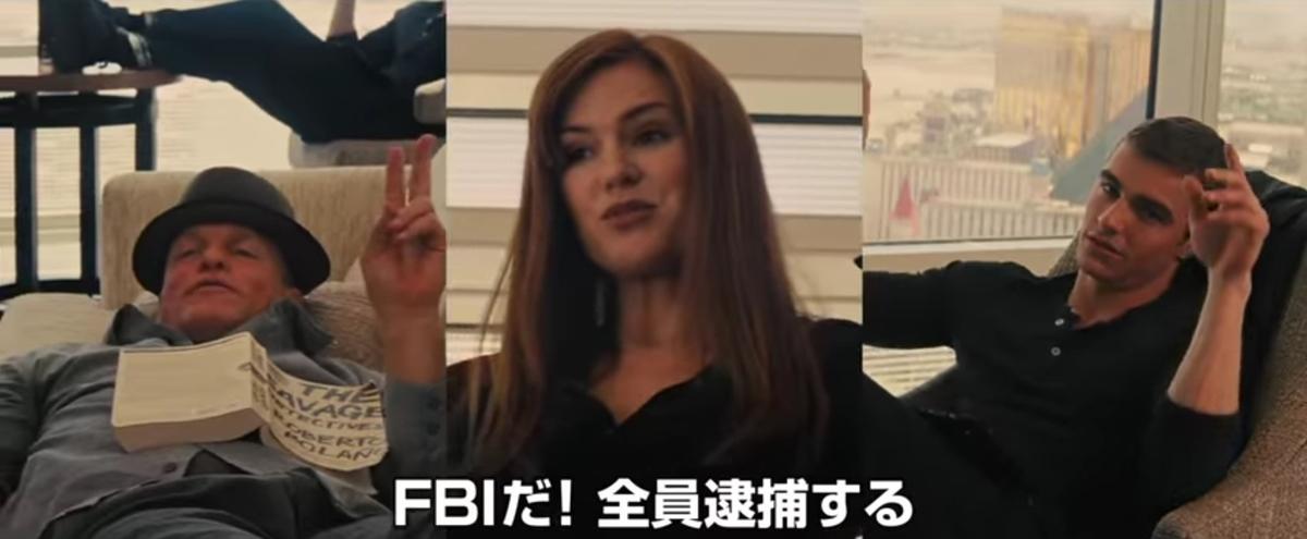 f:id:kasai-zenjiro:20200125190344j:plain