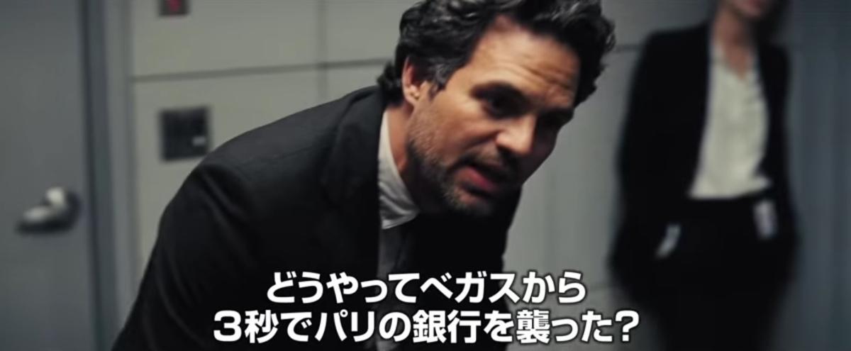 f:id:kasai-zenjiro:20200125190356j:plain
