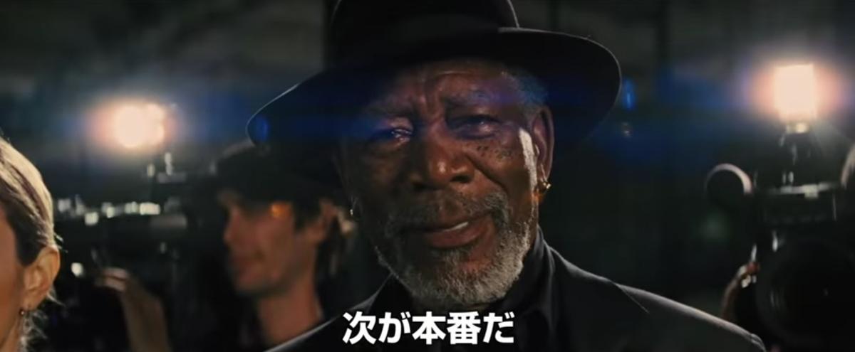 f:id:kasai-zenjiro:20200125190407j:plain