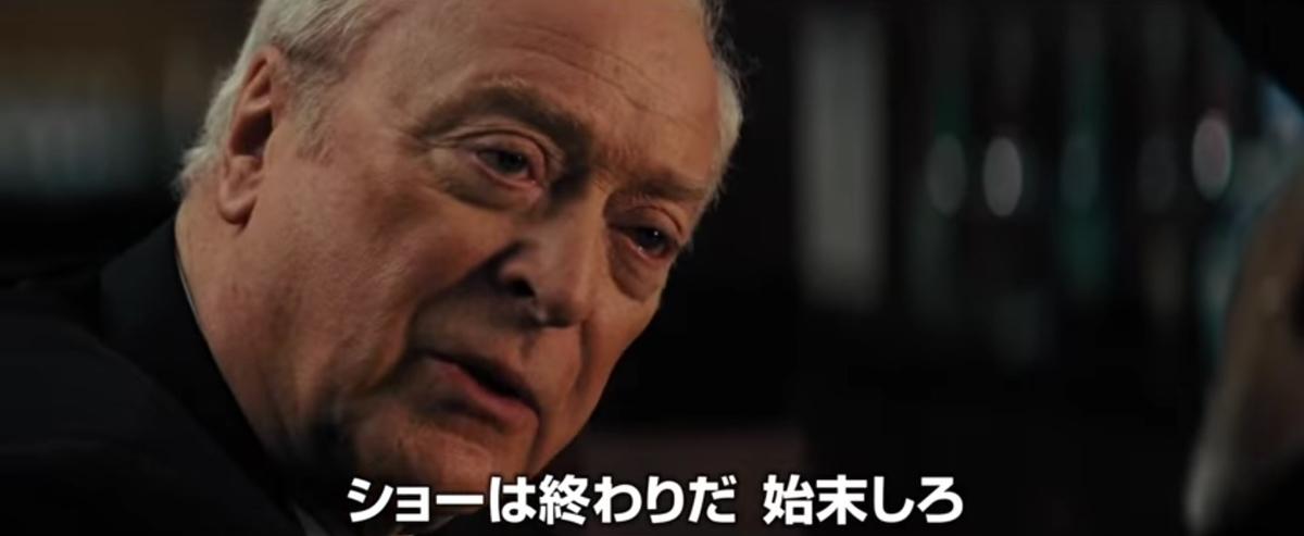 f:id:kasai-zenjiro:20200125190418j:plain