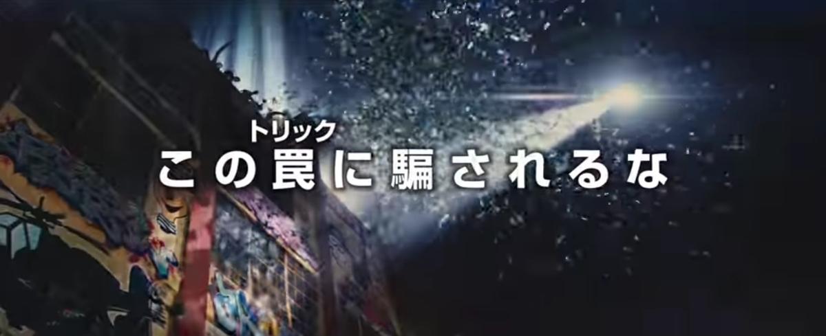 f:id:kasai-zenjiro:20200125190447j:plain