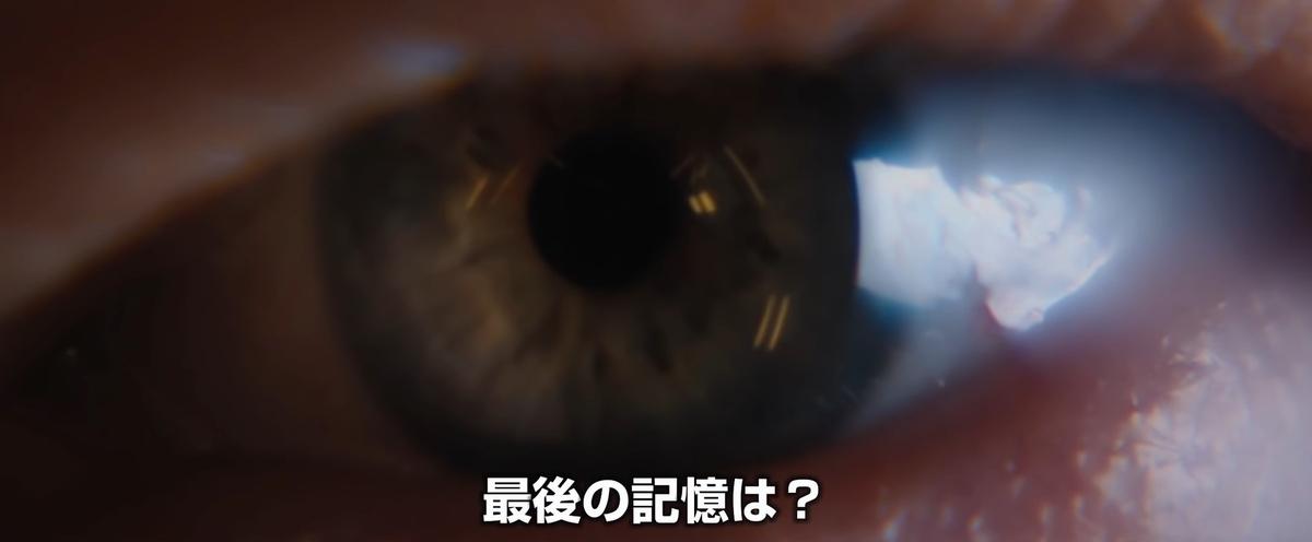 f:id:kasai-zenjiro:20200128030527j:plain