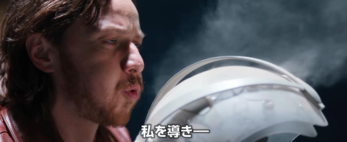 f:id:kasai-zenjiro:20200128030542j:plain