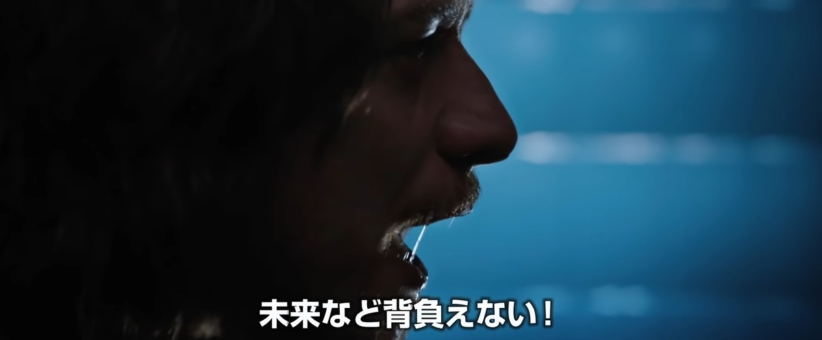 f:id:kasai-zenjiro:20200128030558j:plain