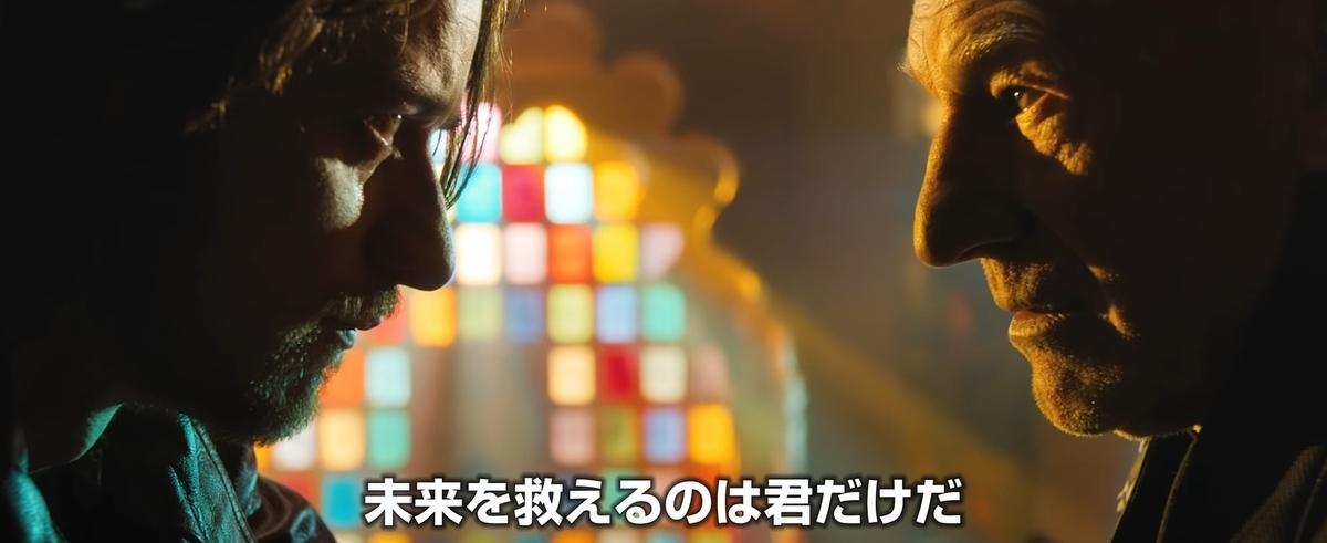 f:id:kasai-zenjiro:20200128030616j:plain