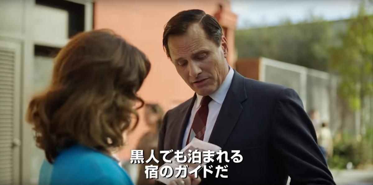 f:id:kasai-zenjiro:20200128174728j:plain