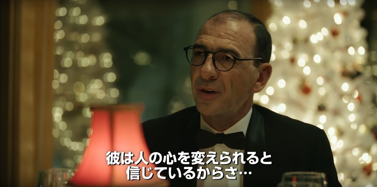 f:id:kasai-zenjiro:20200128174901j:plain