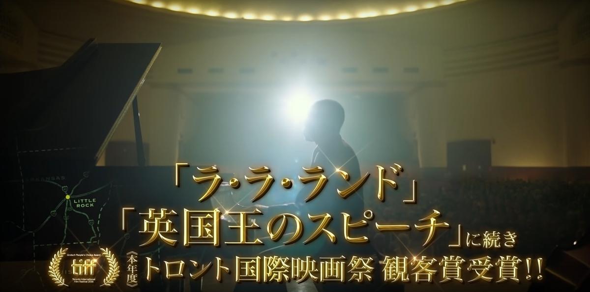 f:id:kasai-zenjiro:20200128174914j:plain