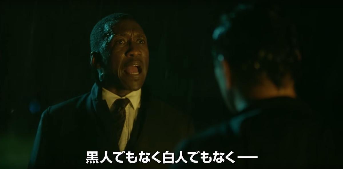 f:id:kasai-zenjiro:20200128174930j:plain