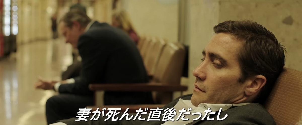 f:id:kasai-zenjiro:20200129011004j:plain