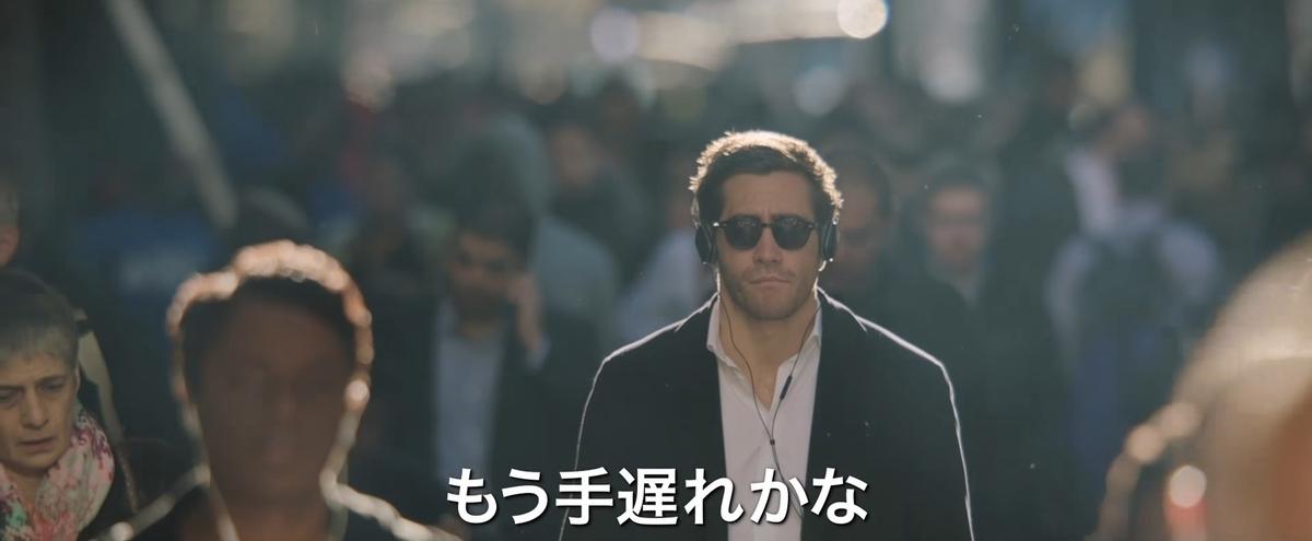 f:id:kasai-zenjiro:20200129011044j:plain