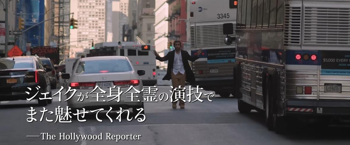 f:id:kasai-zenjiro:20200129011058j:plain