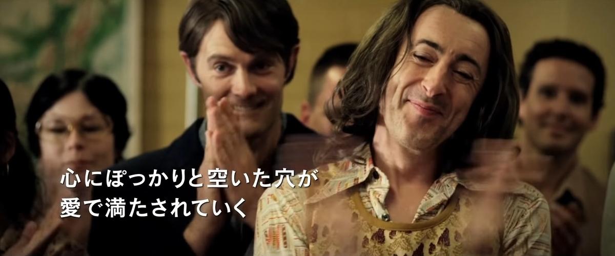 f:id:kasai-zenjiro:20200129162429j:plain