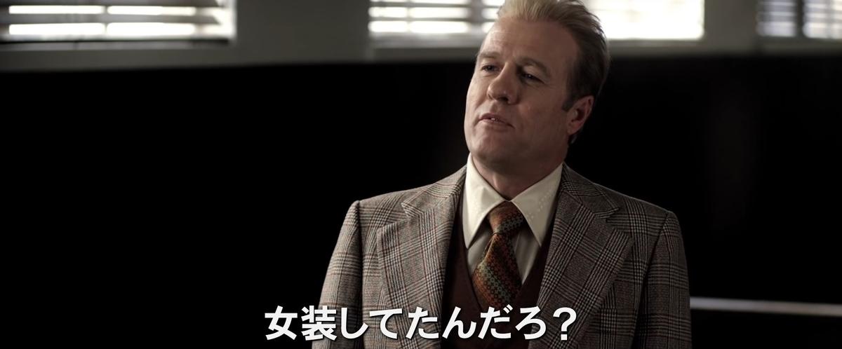 f:id:kasai-zenjiro:20200129162444j:plain