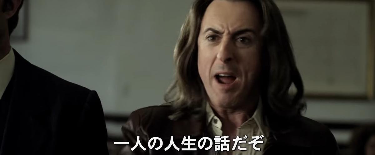 f:id:kasai-zenjiro:20200129162453j:plain