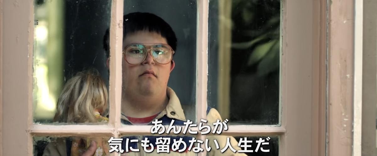 f:id:kasai-zenjiro:20200129162503j:plain