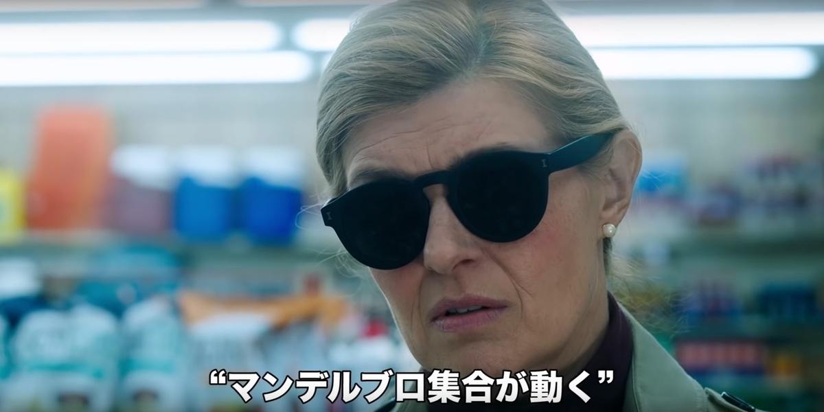 f:id:kasai-zenjiro:20200129171931j:plain