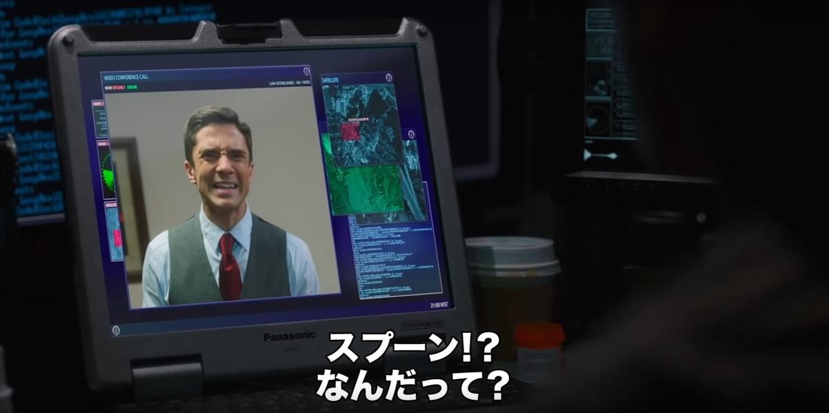 f:id:kasai-zenjiro:20200129172015j:plain