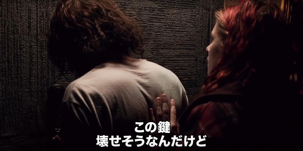 f:id:kasai-zenjiro:20200129172033j:plain