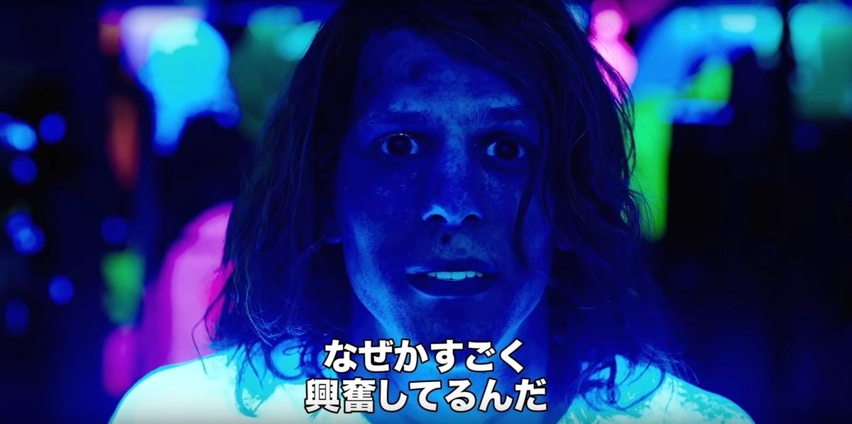 f:id:kasai-zenjiro:20200129172052j:plain