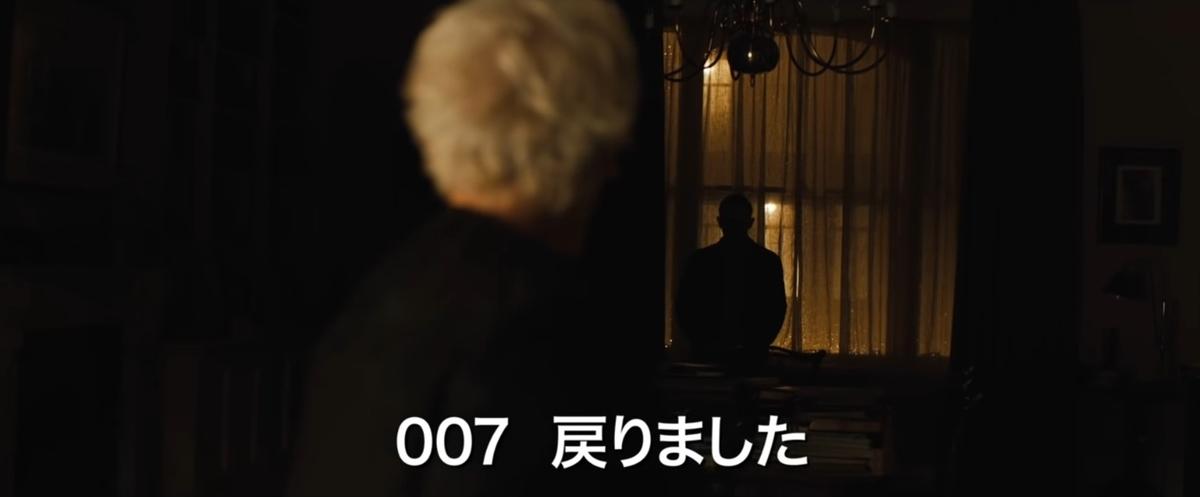 f:id:kasai-zenjiro:20200129182154j:plain