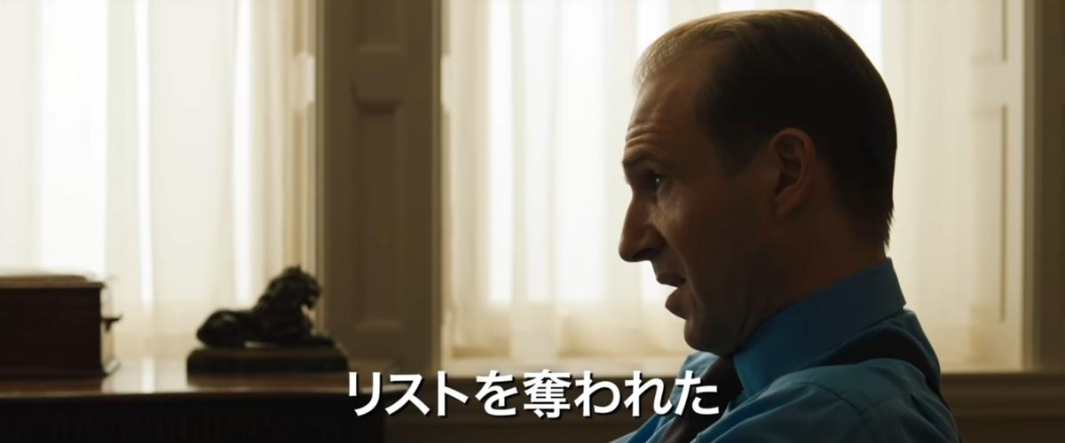 f:id:kasai-zenjiro:20200129182218j:plain