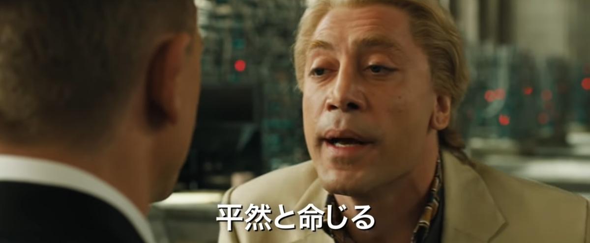 f:id:kasai-zenjiro:20200129182346j:plain